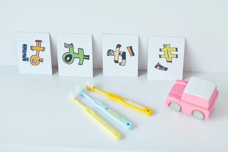 プレゼントのイメージ画像。歯ブラシやカード、おもちゃなど