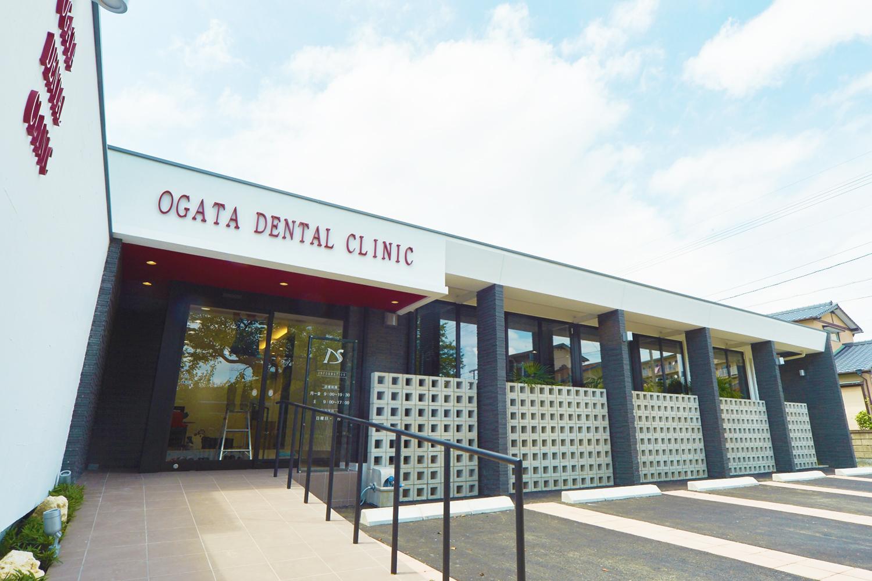サイトのイメージ画像1。熊本県 荒尾市 おがた歯科の外観
