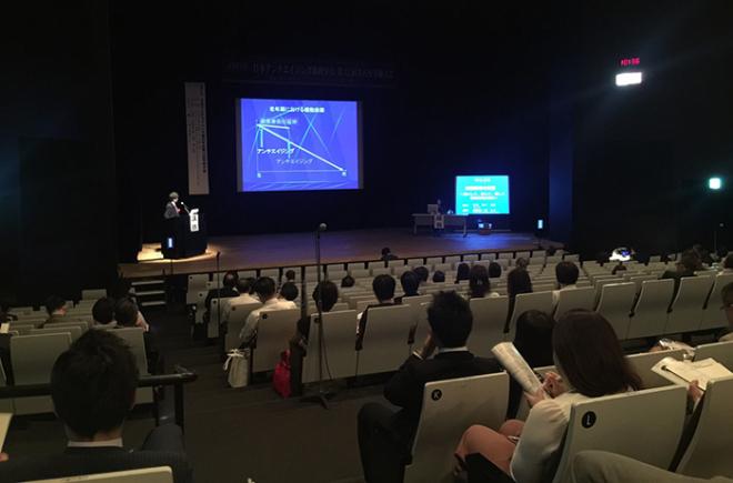アンチエイジング歯科学会、名古屋学術祭の会場内の写真